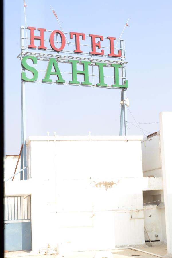 (Hotel Sahil Guest House & Restaurant Kharwa) - by Hotel Sahil Guest Houses & Restaurant Kharwa, Ajmer