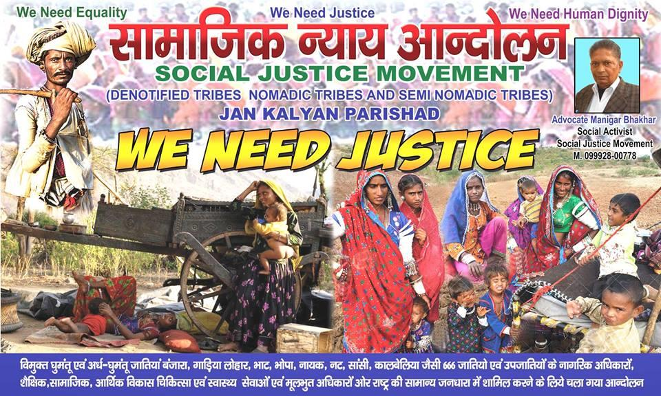 social justice movement - by social justice movement, FATEHABAD