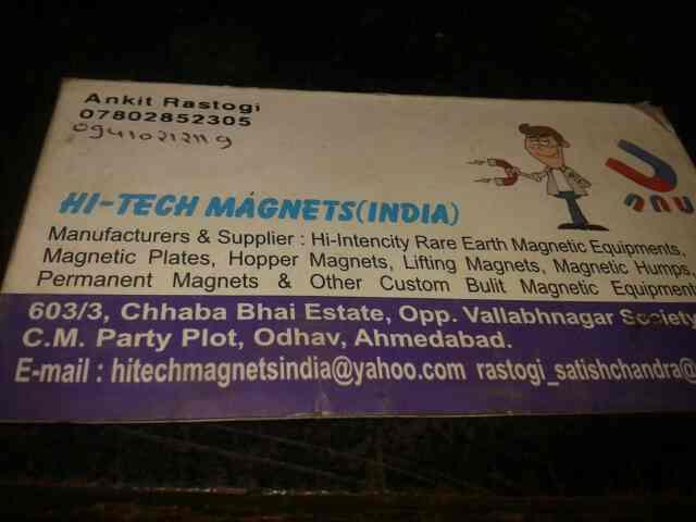 we are.leding supplier of magnerics equipments - by Hi Tech Magnets, Ahmedabad