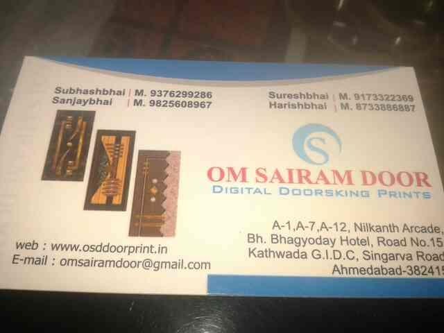 we are leding manufacture of door - by Om Sairam Door, Ahmedabad
