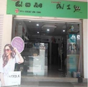 We are into Service Of Optical Store With  Eye Testing, Sunglasses, Contact Lens, Power Opticals, Frames, Optical Goods , Opticians- Dispensing Etc - by Ismail's Oh I See, Mysore
