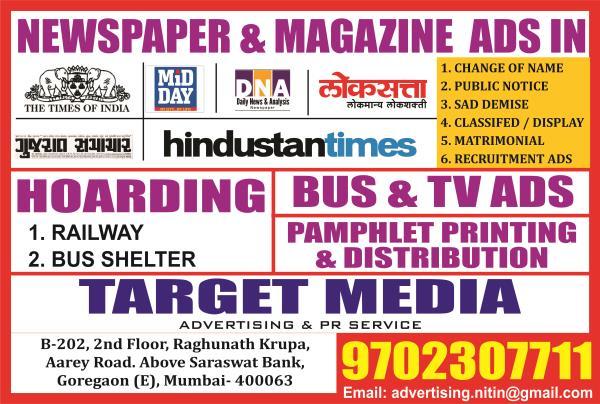 advertising agency - by Target Media, Mumbai