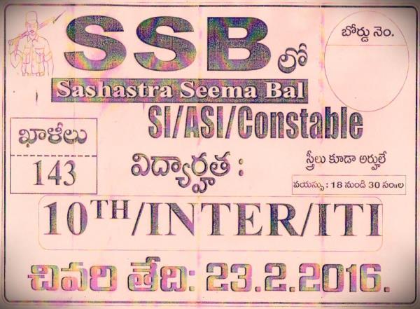 SSB - by Youth Choice E Zone, SRIKAKULAM