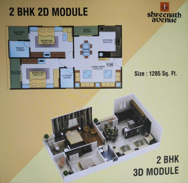 2 BHK 2D Module flate in shreenath avenue available in Indore - by Dehalvi Infrastructure, Indore