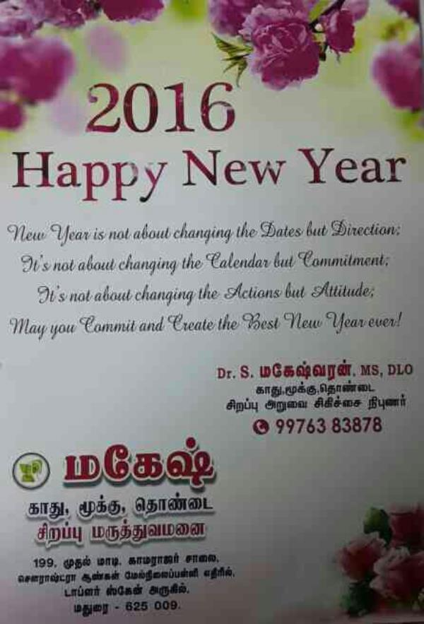 Happy New Year 2016 - by MAHESH ENT CLINIC, Madurai