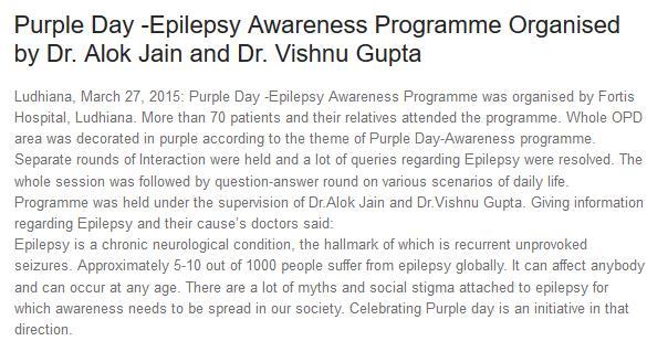 In News  - by Dr Vishnu Gupta, Ludhiana