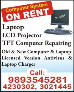 computer system on rent in indore - by Rentex Computer, Indore