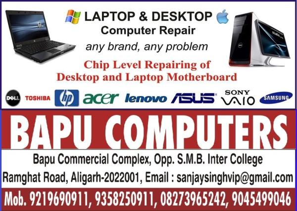 Laptop & Desktop Motherboard repair shop in Aligarh Bapu Computers - by Bapu Computers, Aligarh