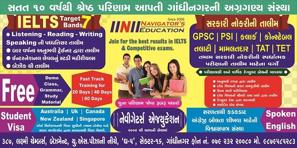 Join Navigator's Education for IELTS, Talati, GPSC and all Govt. Competitive Exams. and Spoken English course... You can get best service for Student Visa... - by Navigator's Education, Gandhinagar
