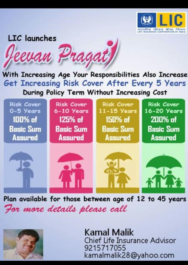 Lic new plan jeevan jagriti at yamunanagar - by Malik Insurance Solutions, Yamunanagar