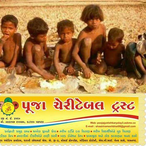 https://www.youtube.com/watch?v=DAgk-cSbJkA - by pooja jyotish karyalay &pooja cheriteballe trust ,jamnagar, Alta