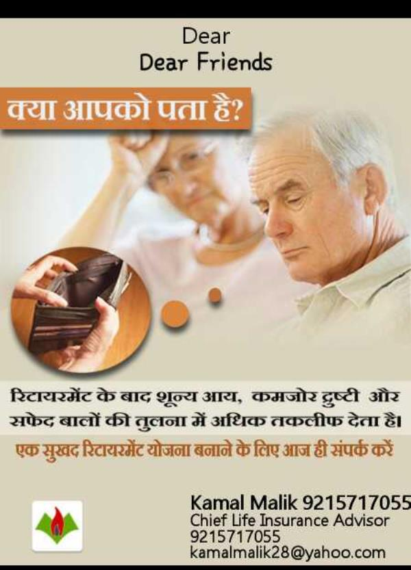 Retirement planning at yamunanagar - by Malik Insurance Solutions, Yamunanagar