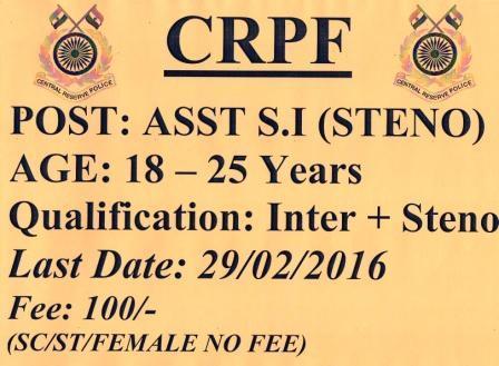 CRPF - by Youth Choice E Zone, SRIKAKULAM