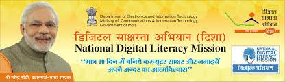S.C.S Education Academy Is now Training Canter of NDLM (National Digital Literacy Mission)    10 Days Free Training programme  For More info Contact us. - by SCS Education Academy, Bharuch