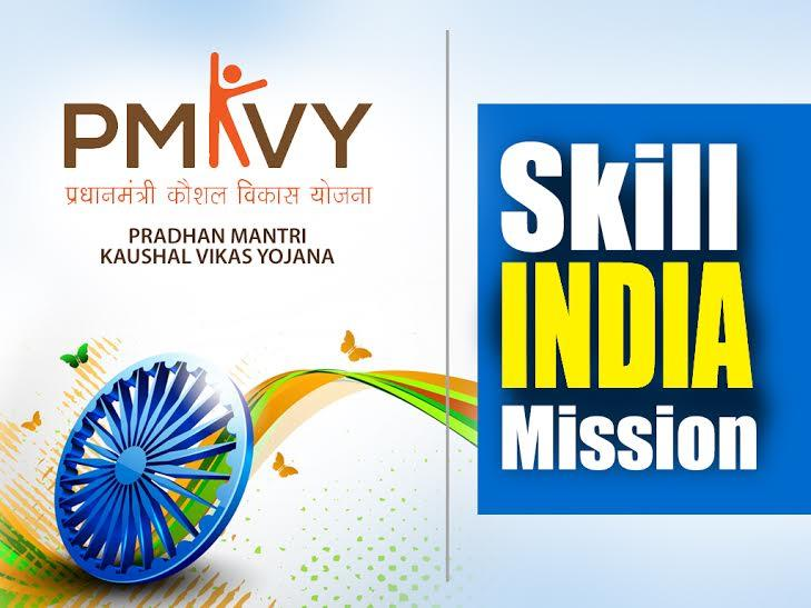 Authorised Training Canter of PMKVY (Pradhan Mantri Kaushal Vikas Yojna)  Course Offered : Data entry Operator   For More Informaiton Contactus - by SCS Education Academy, Bharuch