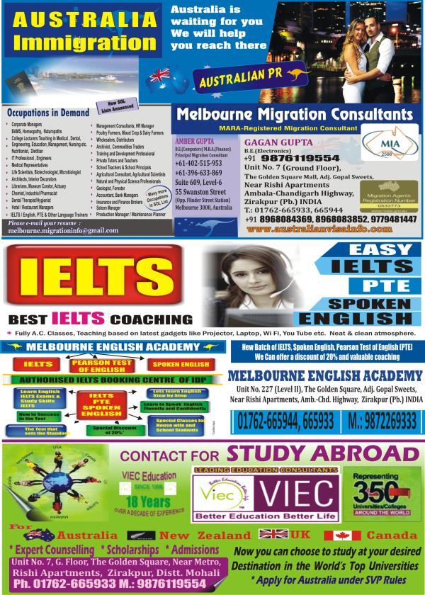 Best Immigration Consultant for Australia - by Melbourne Migration & Education Consultants, Chandigarh