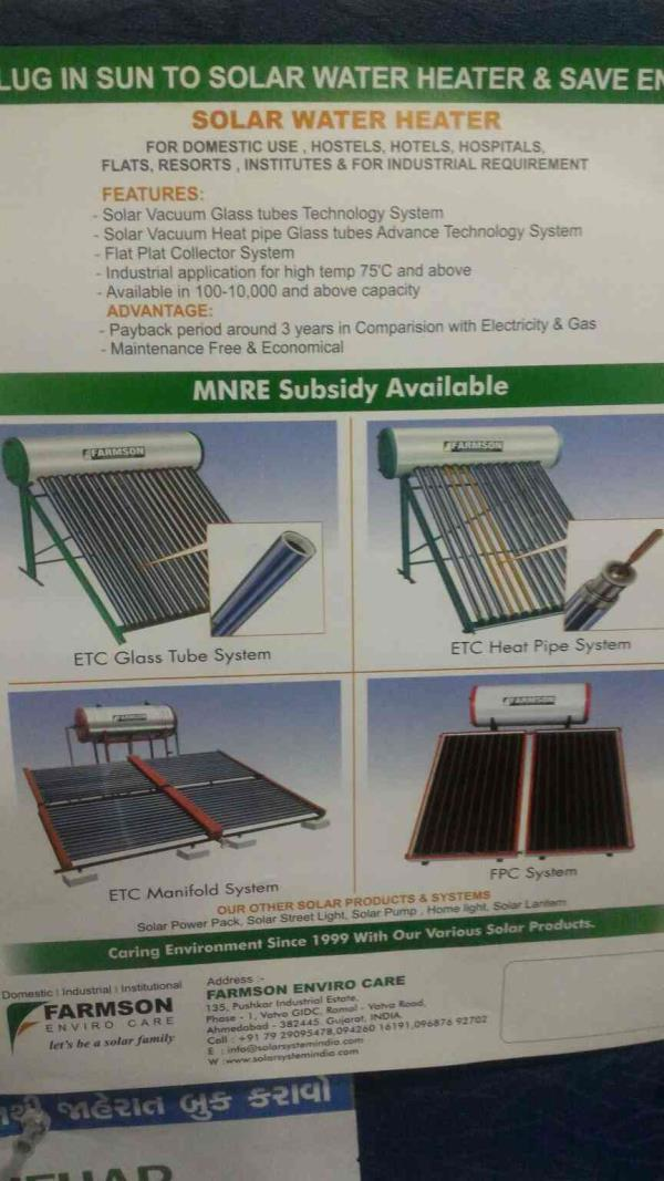 we manufacture solar system for all categories in ahmedabad  - by Farmson Envirocare , Ahmedabad