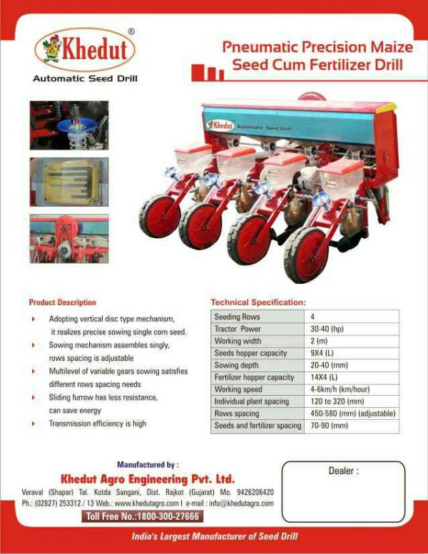 we are one of the leading manufacturer  of SEED DRILL in rajkot. - by Khedut Agro Engg., Rajkot