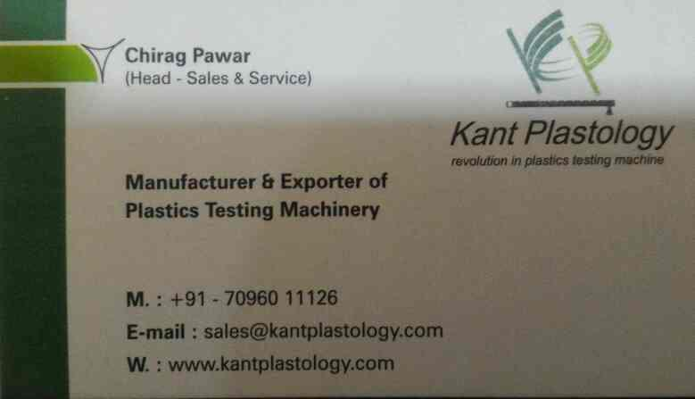 plz contact for plastic testing machine in ahmedabad  - by Kant Plastology , Ahmedabad