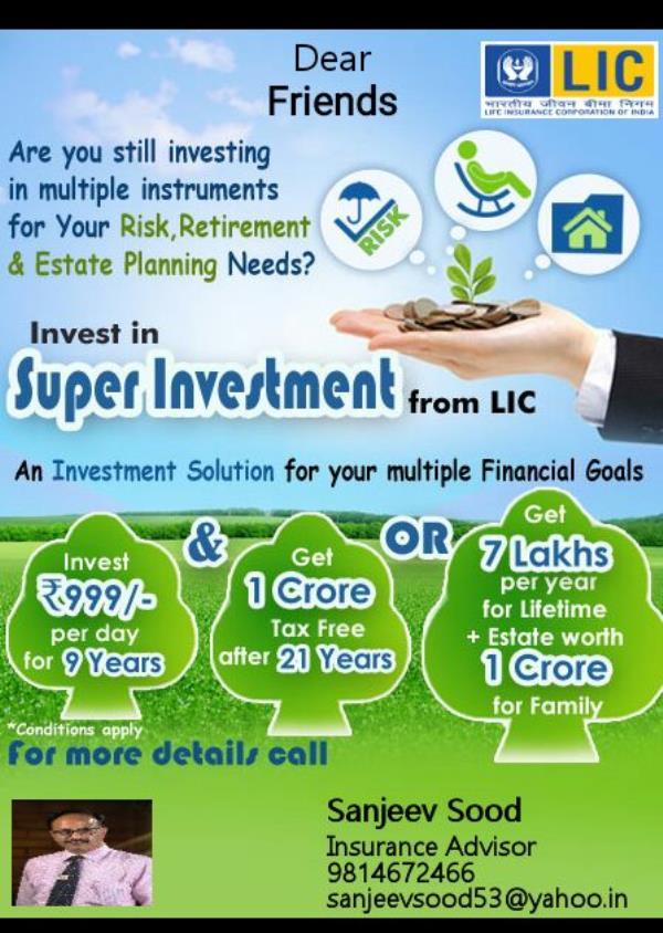 Plan avsilable at yamunanagar - by Malik Insurance Solutions, Yamunanagar