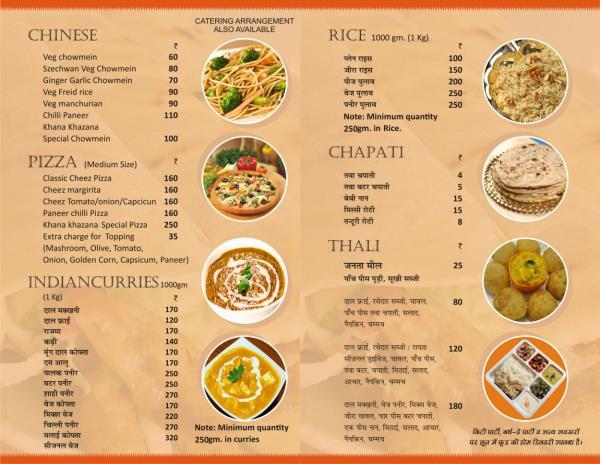 Menu  Order now and get Latest offer  ! T& C apply  - by Khana Khazana, Bareilly