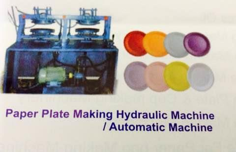 We are the Leading Manufacturer of Paper Plate Making Machine in Hyderabad, Telangana - by Saaar Engineering Works, Hyderabad