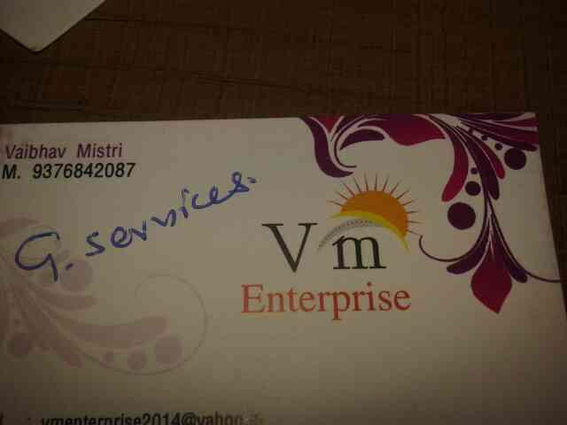 we are manufacture of aggarbatti machine - by Vm Enterprise, Ahmedabad