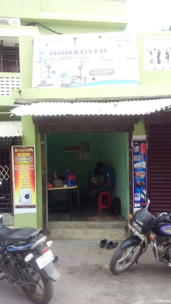 Lawspet service point - by Aravinth Service, Pondicherry