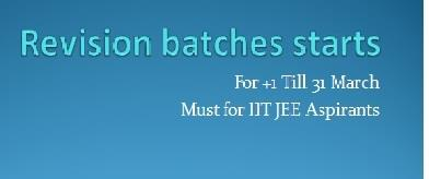 Welcome to all students who's willing to be an IITian.   - by Manan Sood Mathematics Classes, Chandigarh