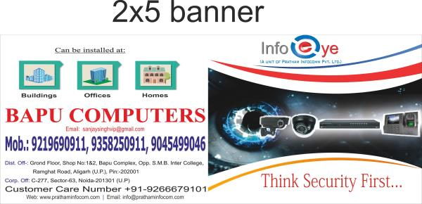 The best dealer for Analog HD Camera Bapu Computers Aligarh - by Bapu Computers, Aligarh