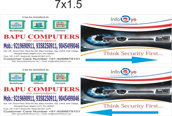 Bapu Computers CCTV and IP Based Solution in Aligarh - by Bapu Computers, Aligarh