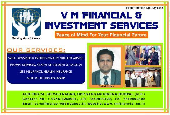 Lic Advisor in bhopal - by V M FINANCIAL & INVESTMENT SERVICES, Bhopal