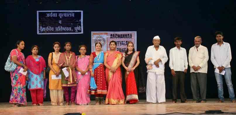 Cancer Kidney patients watch the show & got financial help by our NGO ... - by Archana Nrityalaya & Vaidyakiya Pratishthan, Pune