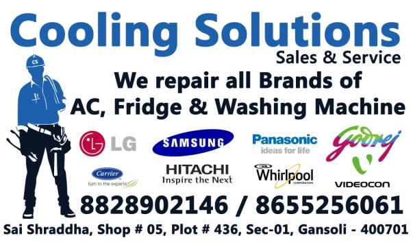 We Repair & Maintainence all brands of AC , Fridge & Washing Machine all over NAVI MUMBAI. We all take AMC contract Installation Reinstallation of AC as well. - by Cooling Solution, Navi Mumbai