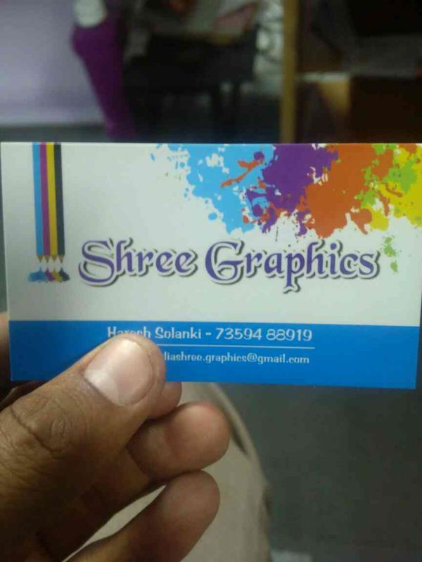 Printing service provider in india and best service and ptinting available in india - by Shree graphics, Ahmedabad