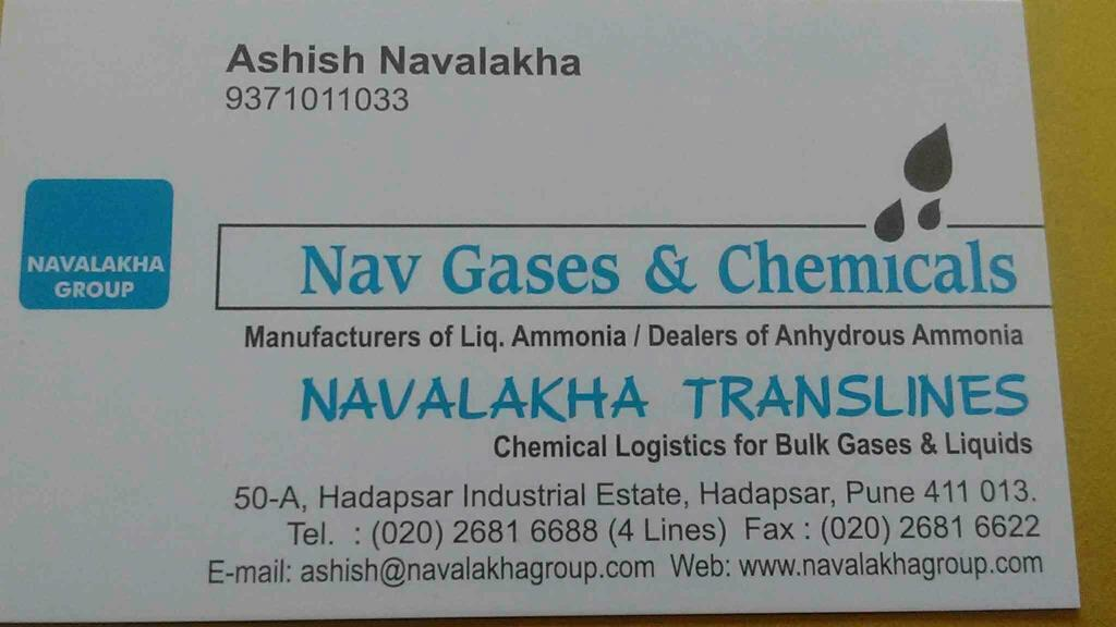 Anhydrous Ammonia - by Nav Gases & Chemicals, Pune