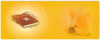 best  Vastushstra consultant in pune & Aurangabad - by Vishwakarma Vastu Consultant, Pune