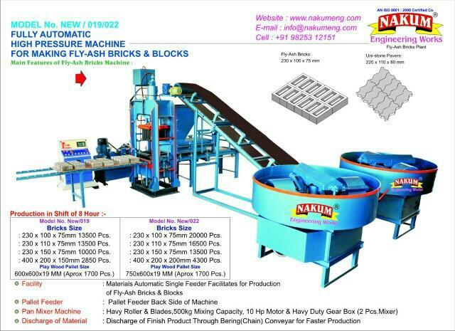 we are leading in fly ash bricks making machine in Morbi - by Nakum Engineering Works , Morbi