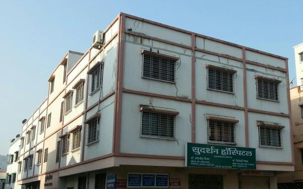 Multi Specialty hospital in Pimple Gurav Pune. - by Sudarshan Hospital, Pune