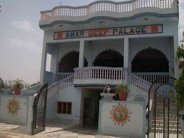 Hotel Amar deep palace  - by Amardeep Resort & Marriage Garden, Ajmer