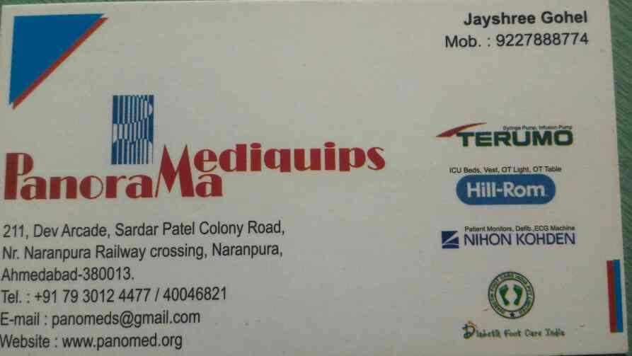 plz contact for all medical equipment  - by Panorama Mediquips , Ahmedabad