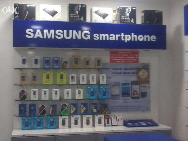 best mobile insurance availble in my shop hindaun city - by Frontier Communication, Sawai Madhopur
