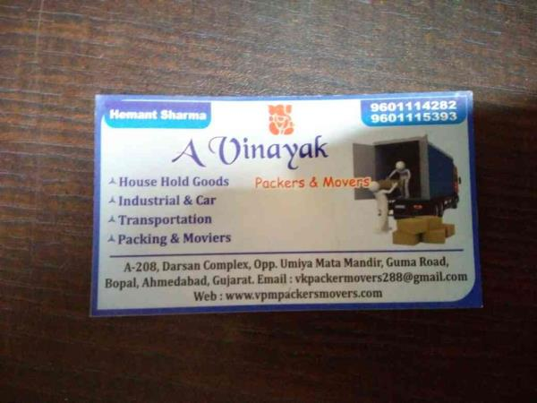 we are leading packers and movers in Ahmedabad, our core services is customer satisfaction. we deliver Transport at customer's convenient time. we are no.1 Packers and movers in Ahmedabad. - by A Vinayak Packers And movers, Ahmedabad