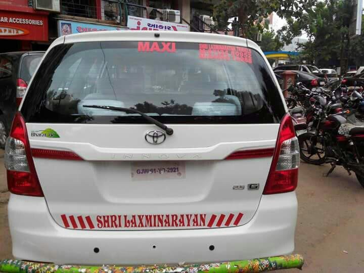 taxi - by shrilaxminarayan travels, Ahmedabad