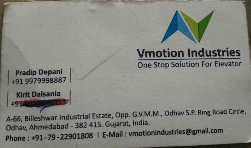 plz contact for any kind of control panels work  - by Vmotion Industries , Ahmedabad