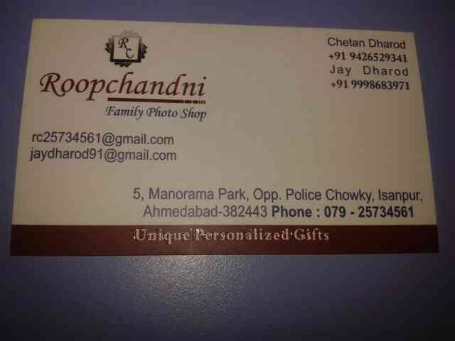 photostudio - by Roopchandni, Ahmedabad