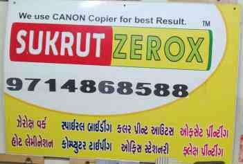 For Clean, Clear & Fast Service available.  - by SUKRUT ZEROX, Navsari GUJARAT