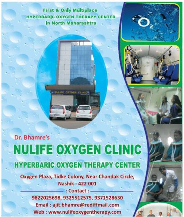 oxygen therapy  - by Dr. Bhamres Nulife Oxygen Clinic, Nashik