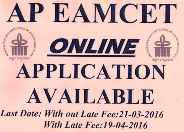 AP EAMCET - by Youth Choice E Zone, SRIKAKULAM