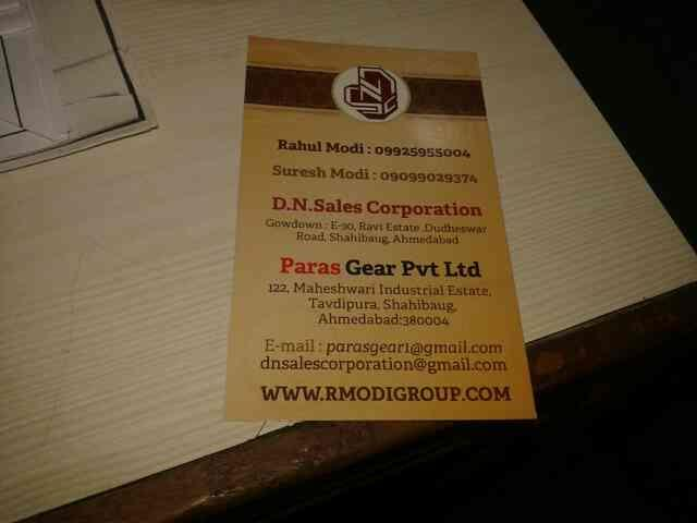 we are manufacture of gear - by Paras Gear, Ahmedabad